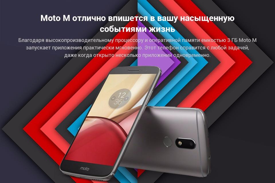 Smartphone Motorola M (XT1663)-3