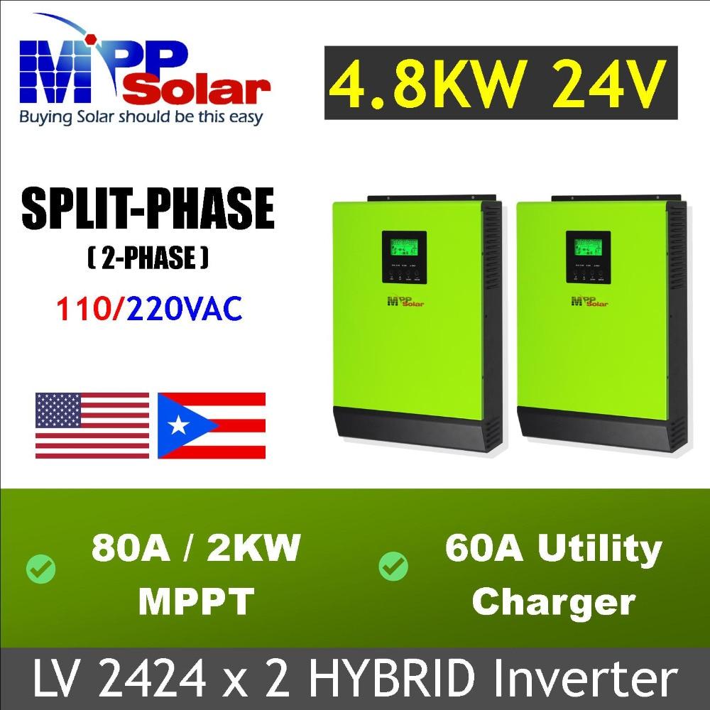 HV Split phase 4 8KW 24V 110 220vac 80A MPPT solar charger battery charger 60a