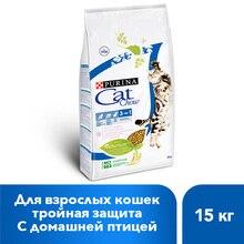 Сухой корм Cat Chow для взрослых кошек тройная защита, 15 кг