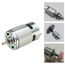 775 motor DC 12V 1.2A 100W low noise high speed large torque power tool parts for mini cutting machine sanding machine electric недорого