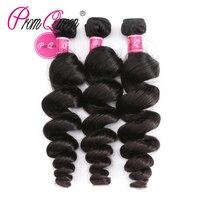 Prom Queen Loose Wave Virgin Human Hair 1/3/4 Bundles Malaysian Hair Weave Bundles Natural Color