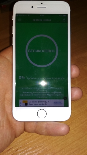 Разблокирована Apple iPhone 6 стандартных/Добавить стекло мобильного телефона 4,7 дюймов Dual Core 16 г/64 г/128 ГБ Rom IOS 8MP Камера 4 К видео LTE