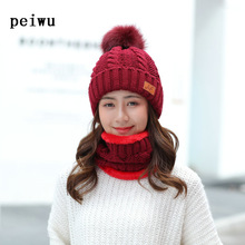 PEIWU 2017 New Winter Warm Girl Fashion Knitted Scarf and Hat Set O-Ring Neckerchief Fur Ball Snowflake Thick Female Beanie