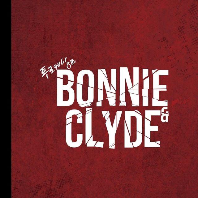 Bonnie og Clyde dating