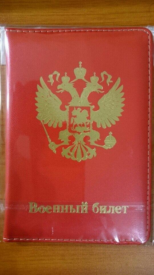 Russian Passport Cover Black for men Case Passport Travel Vintage Passport Holder Luxury Handmade Covers for Passports photo review