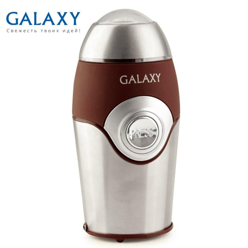 Coffee grinder Galaxy GL 0902 kinklight 0902 01