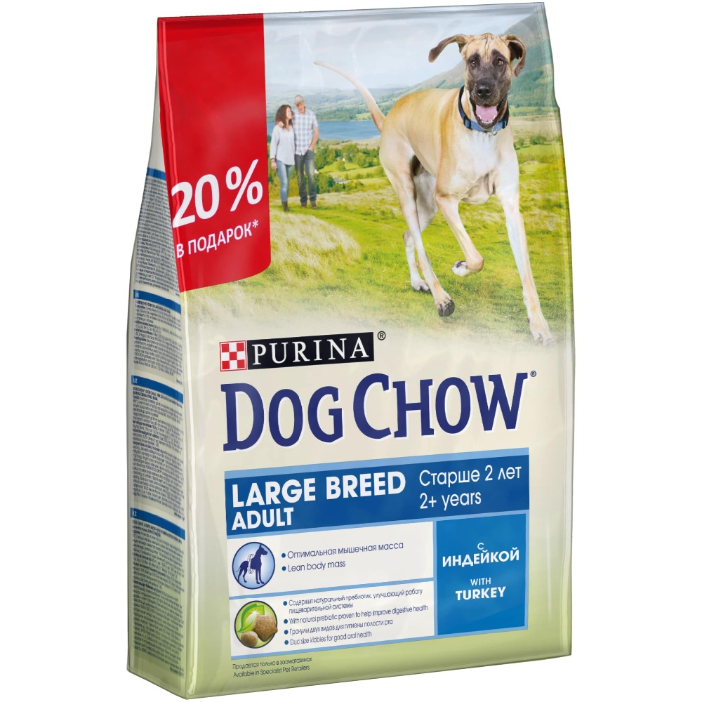 Dog Chow dry food for adult dogs of large breeds over 2 years old with turkey, 12 kg 11 in1 multi tools hunting survival camping pocket military credit card knife survival meal ration 2 day supply 24 tabs ultimate bugout food 25 years shelf life gluten free and non gmo vanilla flavor