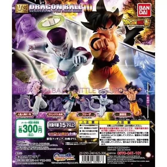 Balle Dragon Bandai originale Super VS 10 figurine de combat Gashapon Goku Gogeta Freeza 21 modèle PVC figuraux poupées jouets