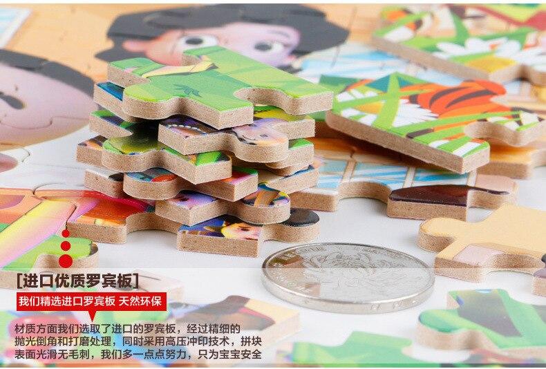 რკინის ყუთი Jigsaw 100 ცალი Woodiness - ფაზლები - ფოტო 2