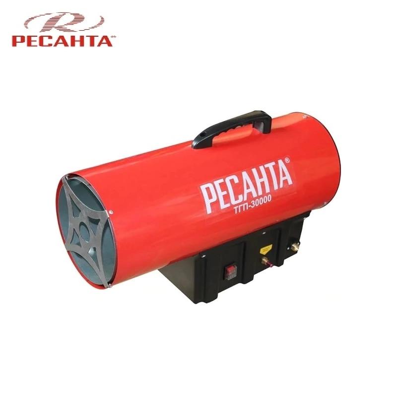 Gas heat gun RESANTA TGP-30000 Hotplate Facility heater Area heater Space heater цена и фото