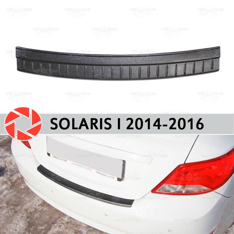 Couvercle de plaque pare-chocs arrière pour Hyundai Solaris 2014-2016 plaque de protection de protection de voiture style accessoires de décoration moulage