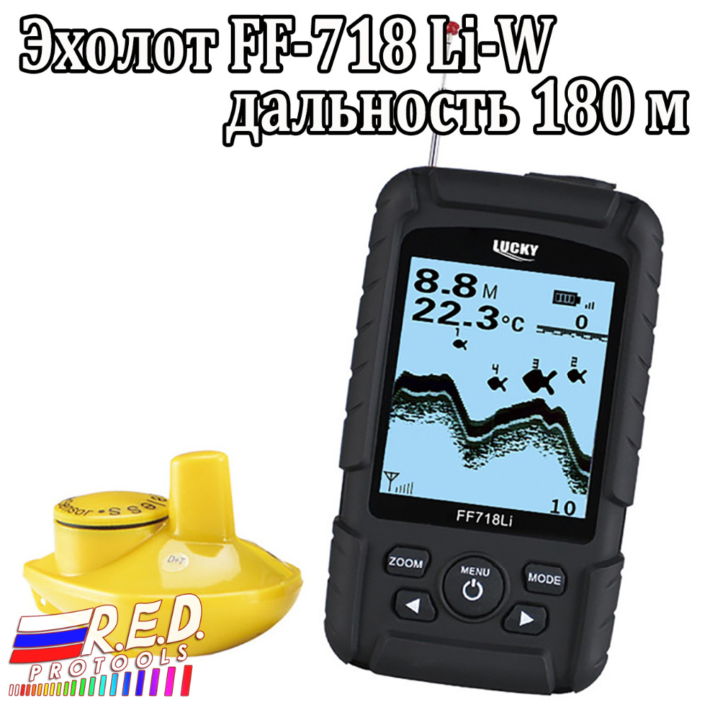 Lucky FF718Li W Wireless Fish Finder Sonar Real Waterproof with RU EN User Manual