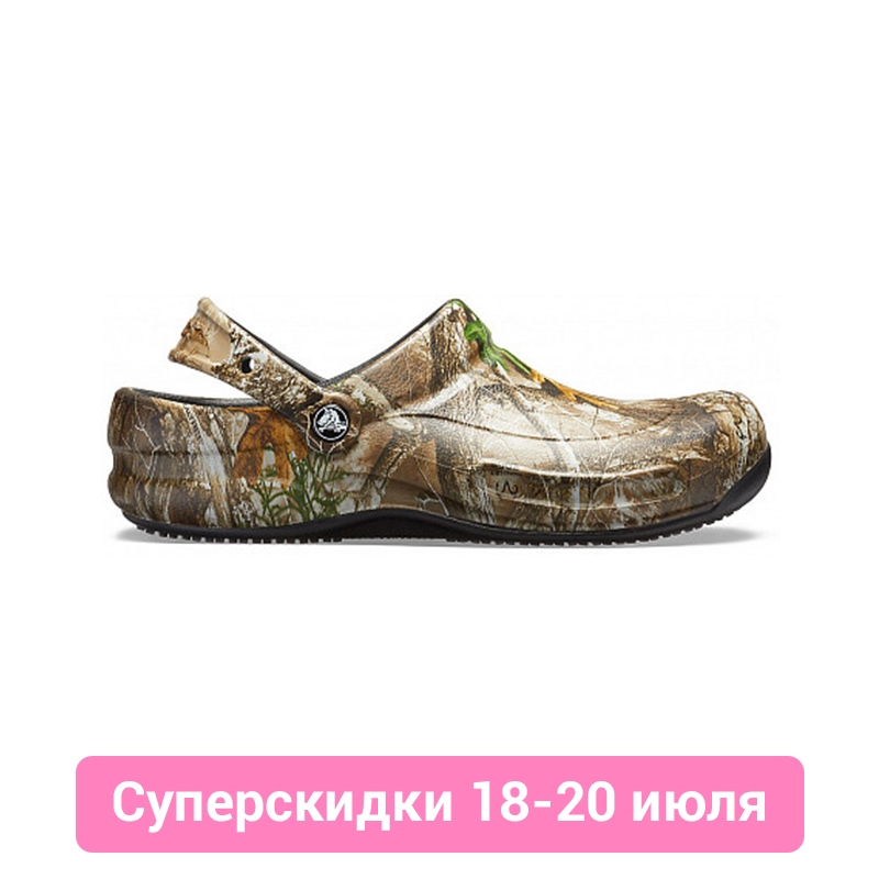 Фото - CROCS Bistro Realtree Edge Clog UNISEX for male, for female, man, woman TmallFS city jogging bags under armour 1300296 001 for male and female man woman backpack sport school bag tmallfs