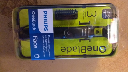 OneBlade Philips QP2520/20