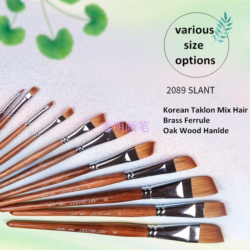 2089S Slant High Quality Synthetic Hair Oak Wooden Handle Paint Brushes Artistic Painting Art Brush For Acrylic And Oil Drawing