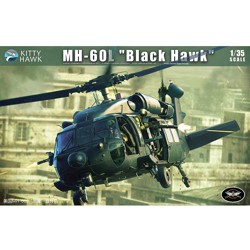 1 35 Kitty Hawk KH50005 MH 60L Black hawk model hobby