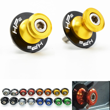 motobike accessories Motorcycle CNC Swingarm Sliders Spools screws motorbike Swingarm Spools For BMW HP2 Enduro K1600 GT/GTL