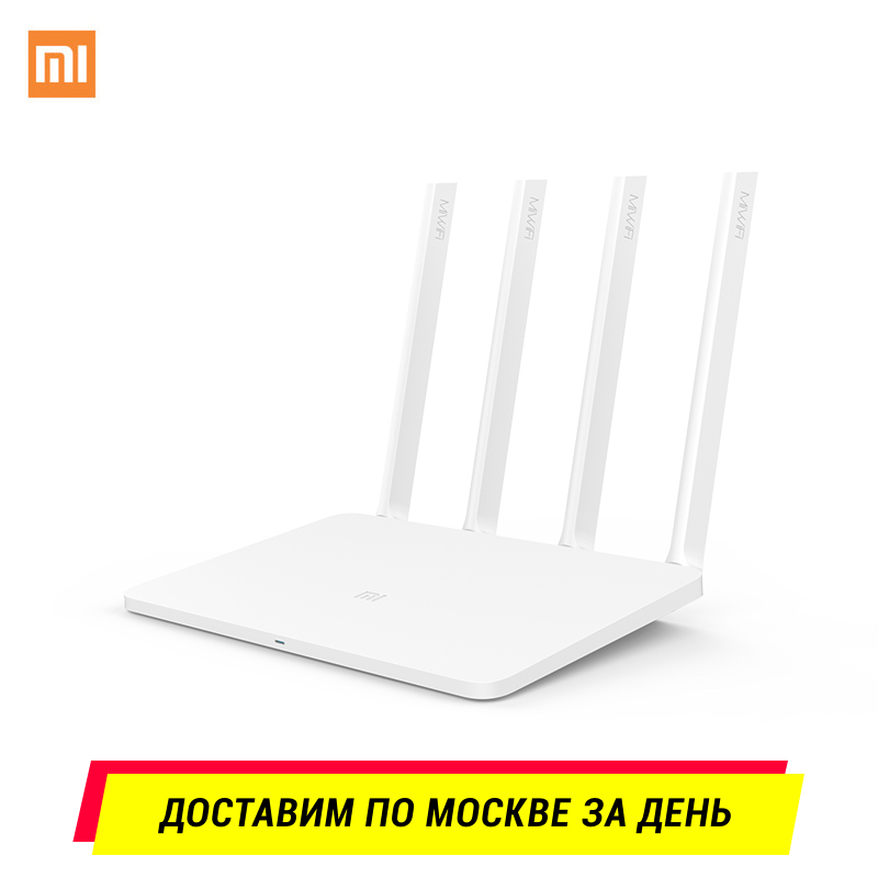 Xiaomi Mi Wireless Router 3 EU 1167Mbps Wi-Fi Repeater 2.4G/5GHz 128MB Dual Band APP Control EU Plug cheerlink aw268 3g wireless router 2400mah power bank repeater wi fi hotspot multimedia