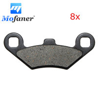 1Set Motorcycle Replacement Front Rear Brake Pads For Polaris RZR 800 RZR 800 S RZR 570