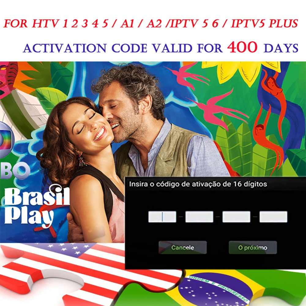 HTV 1 2 3 5/A1/A2/IPTVKINGS/BRAZIL Box/Super Brazil IPTV