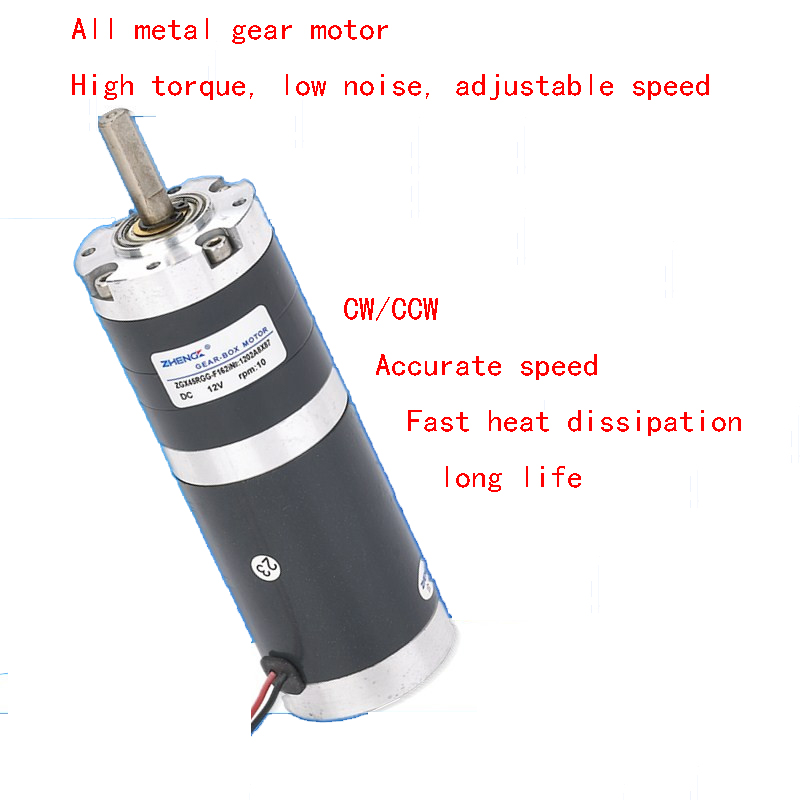 Planetary geared motor, DC brushed planetary motor ZGX45RGG DC12V24V