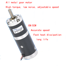 Planetary geared motor, DC brushed planetary geared motor ZGX45RGG DC12V24V 57mm planetary gearbox geared stepper motor ratio 10 1 nema23 l 56mm 3a