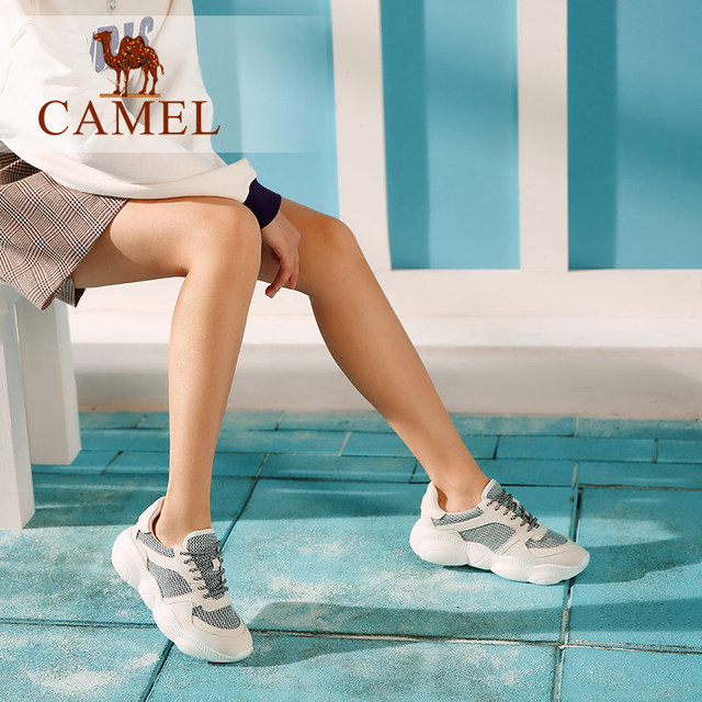 CAMEL Lahedad naiste tossud