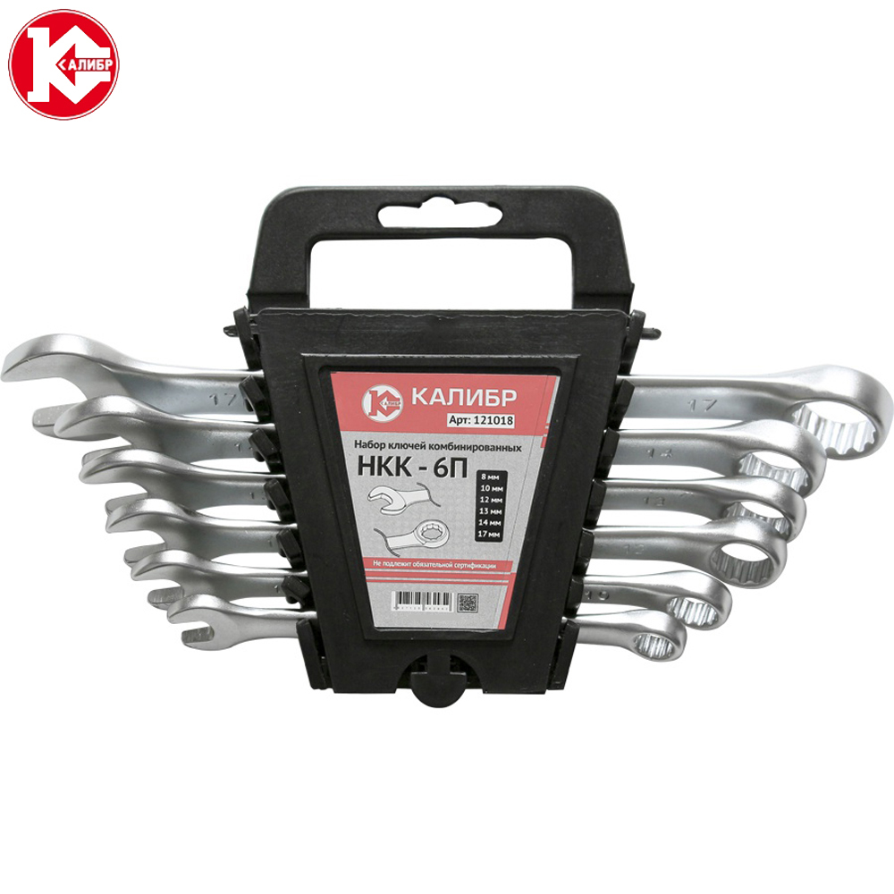 Kalibr NKK-6P Combination Spanner Set 6 pcs Hand Tools Wrenches a key of set 8-17 mm Open-Ring ratchet wrench set veconor 8 10 12 13 15 17 19mm ratchet spanner combination wrench a set of keys gear ring tool ratchet handle chrome vanadium