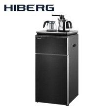 Кулер (диспенсер) для воды HIBERG F-91FGB с нижней загрузкой бутыли и сервировочной поверхностью, с электронным охлаждением и стеклянным заварочным чайником в подарок
