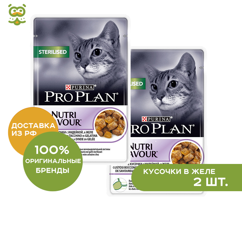 Cat wet food Pro Plan Nutrisavour Sterilized pouches for sterilized cats and cats, Turkey (pieces in jelly, 2*85 g) цены онлайн