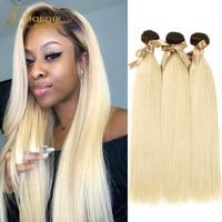 Joedir T4/613 Ombre Blonde Brazilian Straight Hair Bundles 2 Tone Dark Roots Remy Human Hair Weave 1/3/4 Bundles Free Shipping