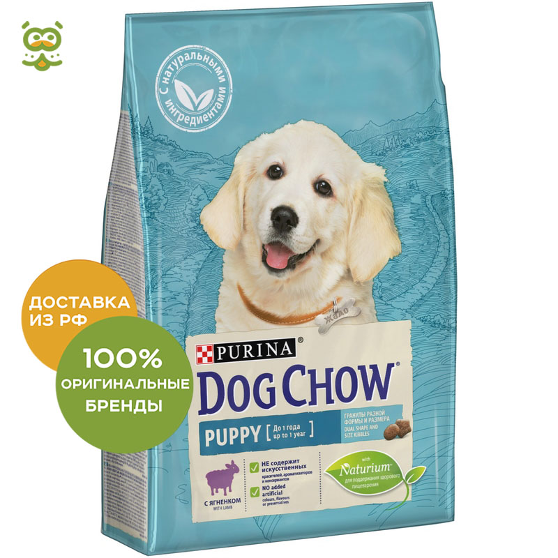 Dog food Dog Chow Puppy for puppies of all breeds, Lamb and rice, 2.5 kg. dog food dog chow senior for dogs of all breeds from the age of 9 years lamb 2 5 kg