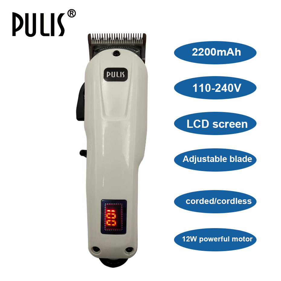PULIS Professional Hair Clipper 110-240V Rechargeable Electric Hair Trimmer Hairstyle Tool Hair Cutting Machine for Home Barber