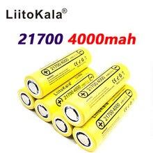 LiitoKala Lii 40A オリジナル 21700 4000mAh 40A 充電式バッテリーは、カポ