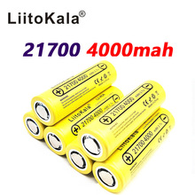 LiitoKala Lii 40A Original 21700 4000mAh 40A Rechargeable  Battery fits CAPO