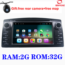 2G RAM 32G ROM Android 7.1 Quad Core Car DVD Player GPS for Toyota Corolla E120 BYD F3 audio car radio stereo navigator