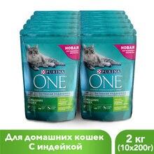 Сухой корм Purina ONE для домашних кошек с индейкой и цельными злаками, Пакет, 2 кг.