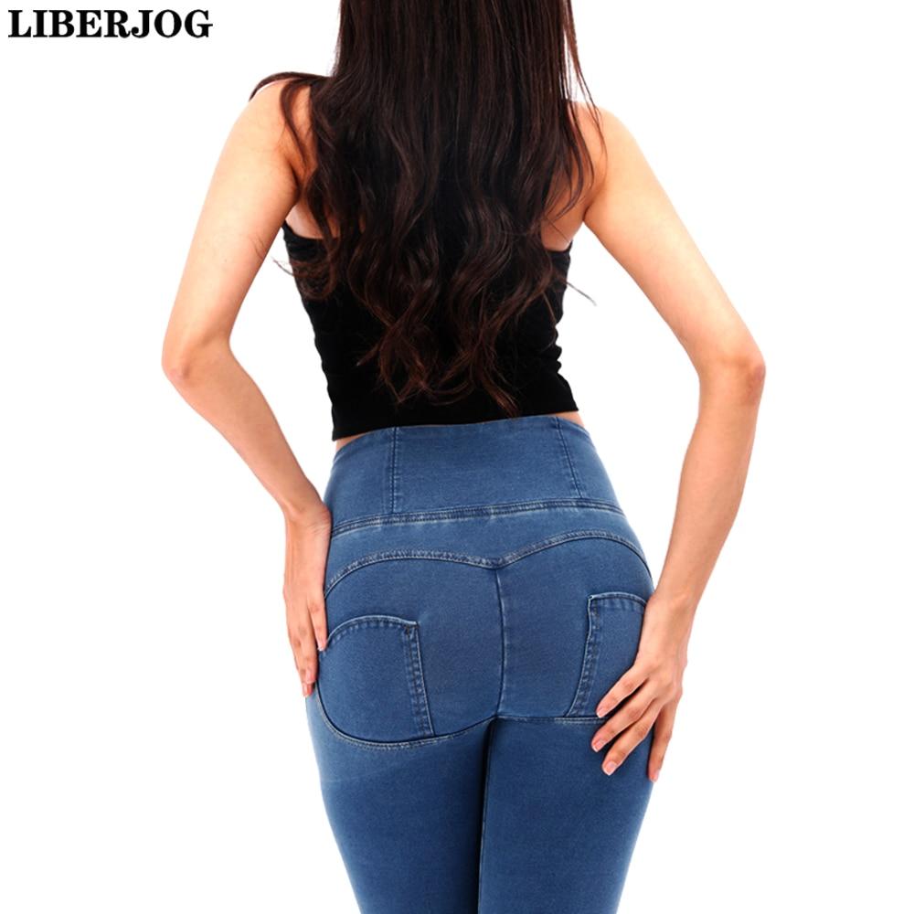 LIBERJOG High Waist Slim   Jeans   Sexy Push Up Hip Denim Pants Women Elastic Fitness Leggings Female Bodybuilding Casual Pants