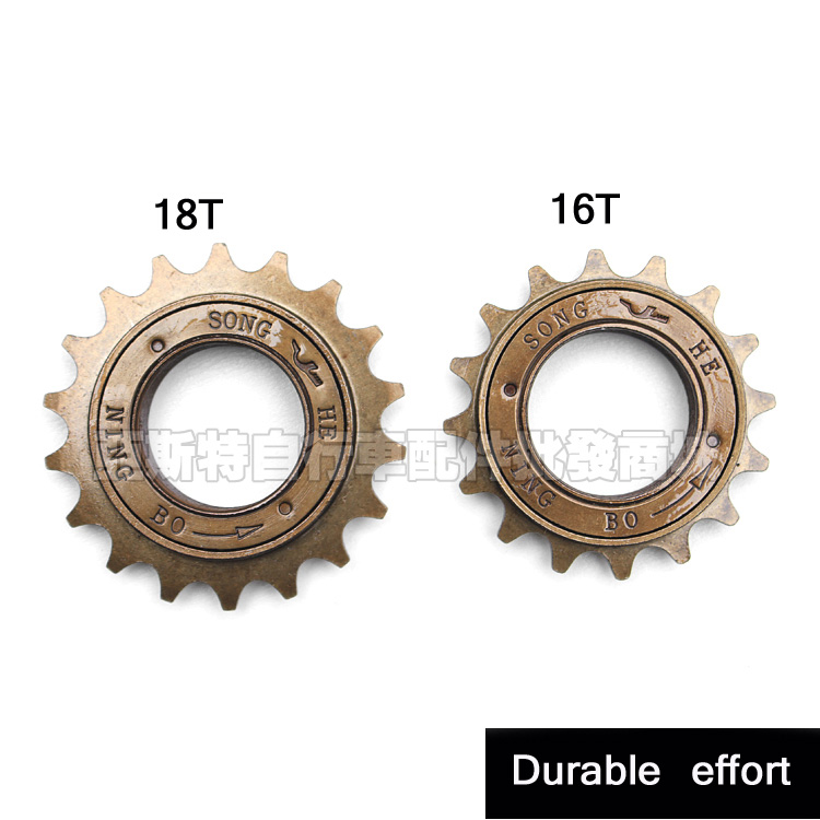 Bike Bicycle Flywheel FreeWheel 1 Single Speed 13T~18T BMX Bike Free Fly Wheel
