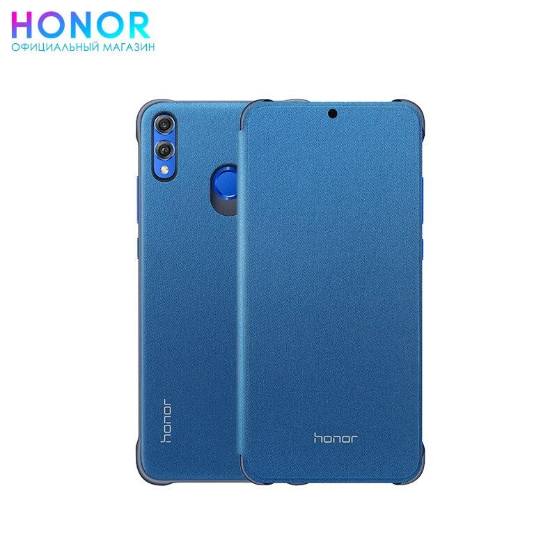 Honor 8X Flip cover
