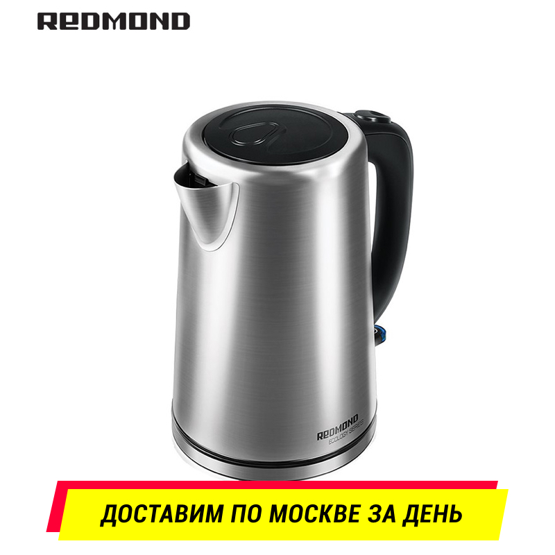 Kettle REDMOND RK-M1441 electric kettles pot teapot thermo Household pot Quick instant Heating Boiling metal large capacity nux metal core distortion stomp boxes electric guitar bass dsp effect pedal 2 metal hardcore sound true bypass