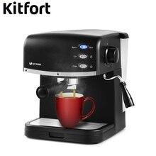 Кофеварка Kitfort KT-718