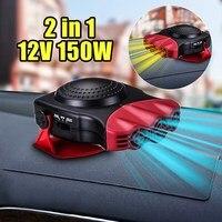 KROAK 12V 150W Protable Auto Car Heater Heating Cooling Fan Windscreen Window Demister DEFROSTER Driving Defroster