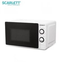 Микроволновая печь Scarlett SC-MW9020S02MR