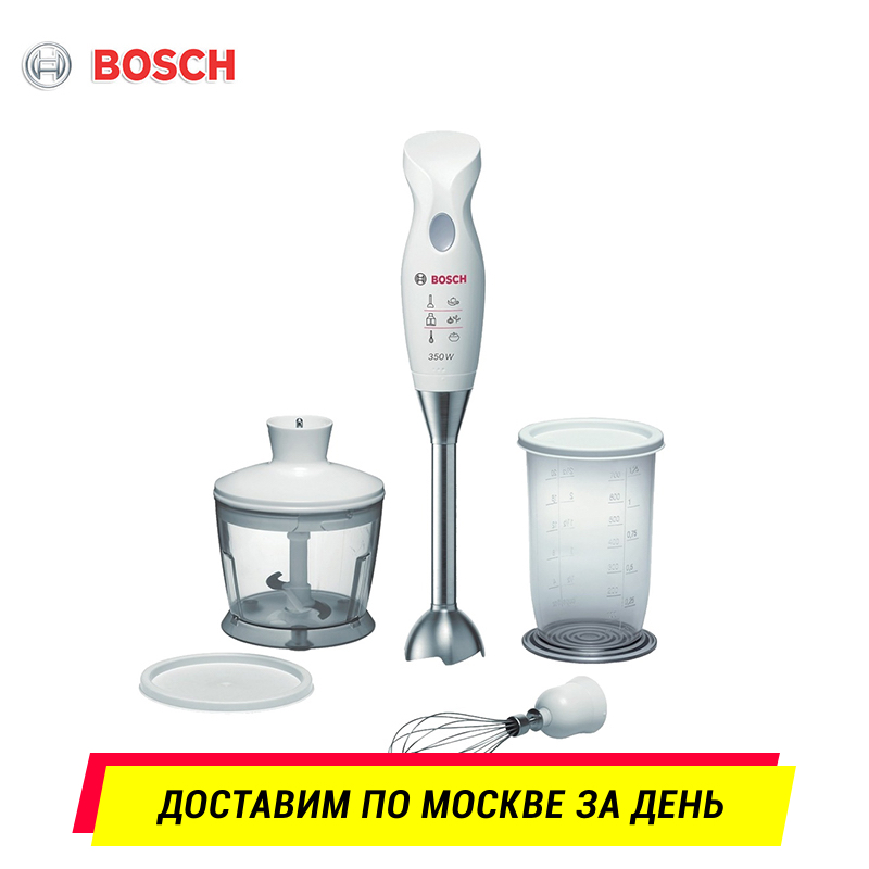 bosch MSM6B700 blender electric kitchen hand mixer immersion submersible juice with chopper whisk stick Kitchen MSM 6B700