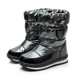 Image 5 - Botas para niños para niñas, botas de nieve a la moda, botas deportivas impermeables, calzado antideslizante para niños, botas planas mm191