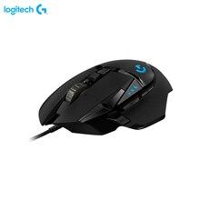 Беспроводная компьютерная геймерская игровая мышь logitech G G502 LIGHTSPEED