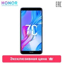 Cмартфон Honor 7C 32 ГБ. Функция NFC.