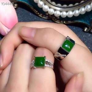 Image 5 - KJJEAXCMY ювелирные изделия 925 пробы Серебряное инкрустированное натуральным драгоценным камнем яшмы для мужчин и женщин парное квадратное кольцо с поддержкой обнаружения