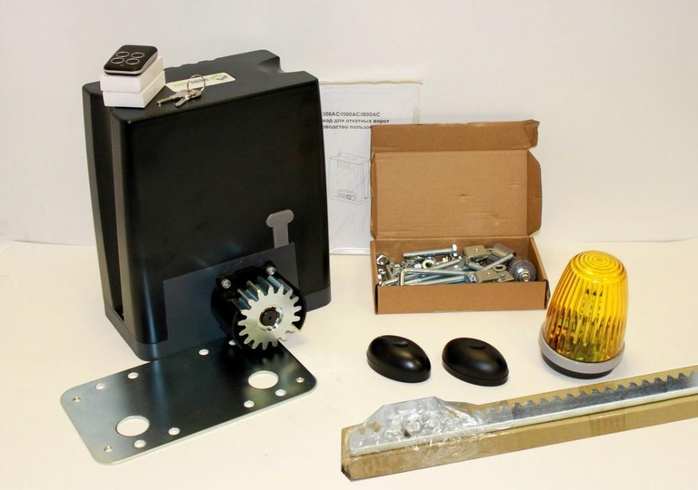 Комплект автоматического привода для откатных ворот весом до 800 кг DKC500 c монтажной пластиной, фотоэлементами, сигнальной лампой и зубчатой м...